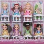 Disney Princess Petite Princesses Party Gift Set
